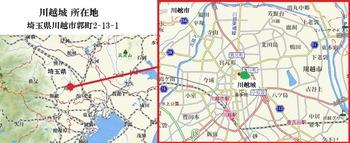 川越城地図