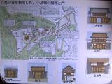 02小諸城の城郭と門(絵図)…大手門内にて