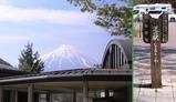02道の駅なるさわ・より富士山
