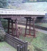 八王子城08曳橋