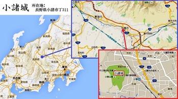 小諸城所在地図