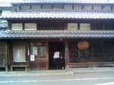 09GW旅行03富田酒造
