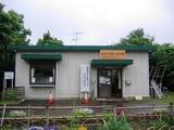 01佐倉城址公園センター