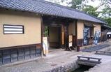 31山寺常山邸