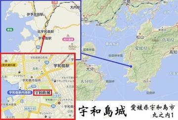 宇和島城所在地図