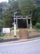 駒方諏訪神社の鳥居