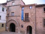 17ホセ・ルイス・ロマニリョス氏の「ギター博物館」