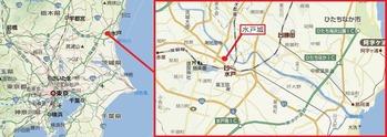 水戸城地図