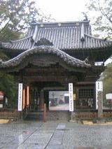 03太鼓橋と山門