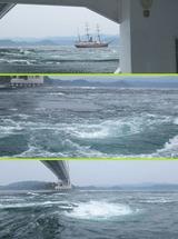 12観光船より