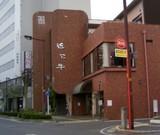 09GW旅行15近江牛ティファニー