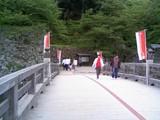 彦根城20表門橋