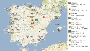 スペイン地図01