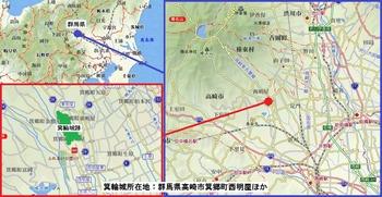 23箕輪城地図