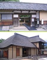 32旧横田家