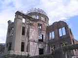 02広島原爆ドーム