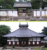 27長国寺