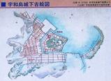 宇和島城下古絵図