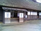 福島旅行11
