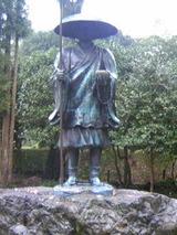 18弘法大師像