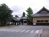 25文武学校