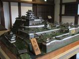 12大洲城模型