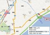 鰻昇(地図)