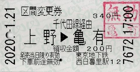 007_tsuuka-kuhen1
