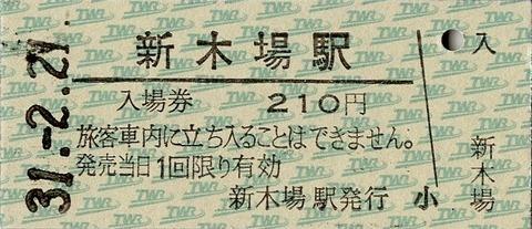 002_nyujo-otona