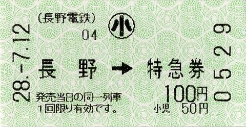005_exp-kenbai