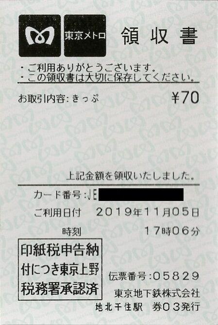 005a_senju-ayase-ryoshu