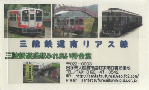 005y_sakari-daishi