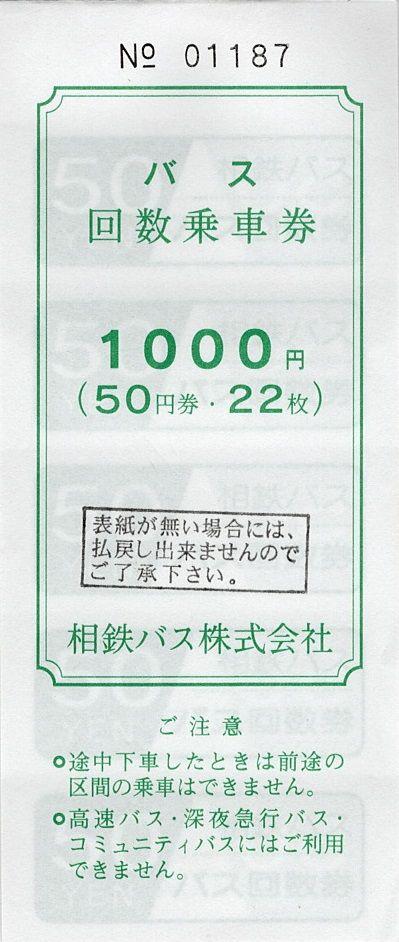 001c_kaisu1000-2