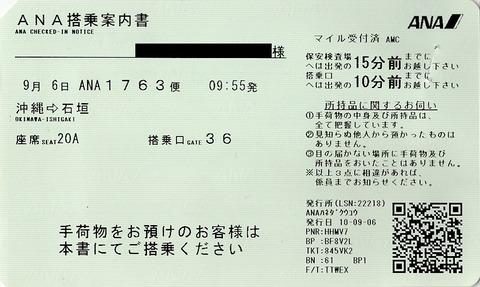 004a_tojo-annai2