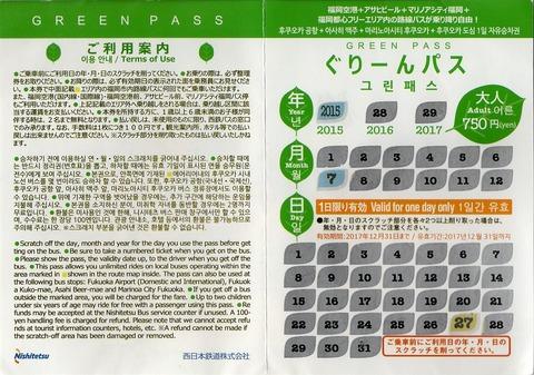 001_green-pass