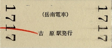 004a_nyujo-yoshiwara-ura
