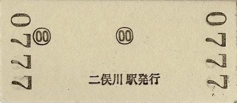 033b_020202-3