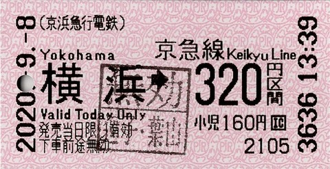 009_yokohama-320