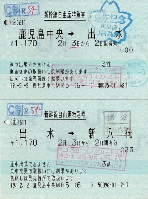 008_ngc-kantoku