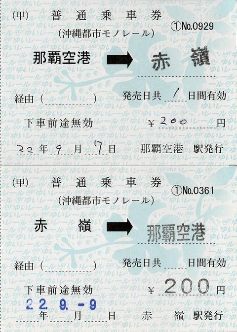010a_hokata2