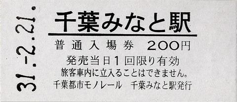001_koken-minato-adult