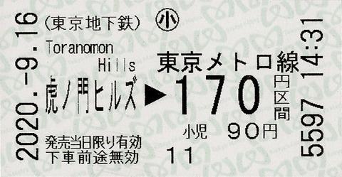 009_fare-hills
