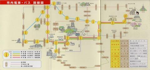 025a_iyotetsu-oneday-map