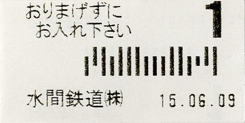 003_seiriken