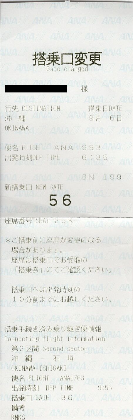 001_annai1