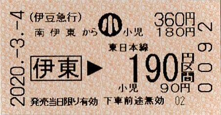 011_izq-renraku