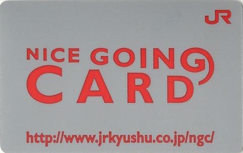 011_ngc-card