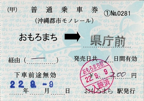 010_hokata