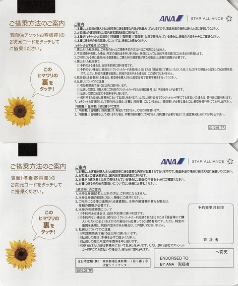 004b_tojo-annai-ura