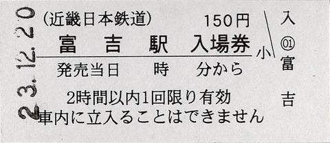 004_koken-nyujo